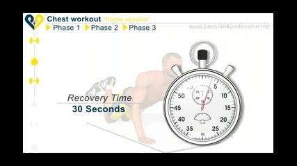 !!оформете гърдите си само за 3 месеца с тези тренировки в домашни условия!