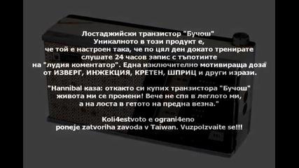 Вафла Тачев
