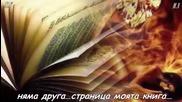 Превод ~ Ако те загубя ~ Нотис Сфакианакис