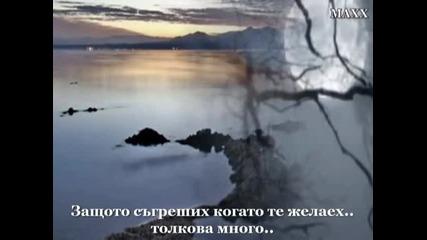 Luciano Nelli - Виж каква луна - Превод