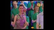 Най-добре танцуващия зрител - Господари на ефира ( Смях )
