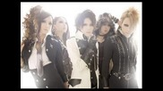 Exist†trace - Rouge