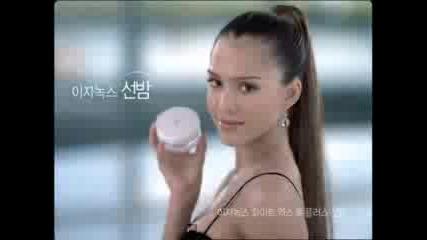Реклама С Jessica Alba