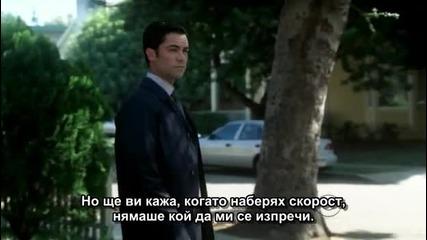 Забравени досиета сезон 6 епизод 6