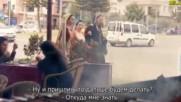 Новая Невеста 04 рус суб Yeni Gelin