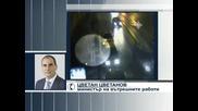 Колегите на прострелян таксиметров блокираха парламента