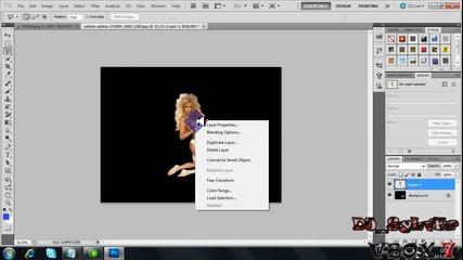 Как да сменим фона на снимка с Photoshop * High Definition *