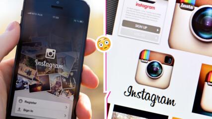 Без филтри, инфлуенсъри и реклами – как изглеждаше Instagram в началото