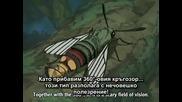 Naruto Епизод 116 Bg Sub Високо Качество