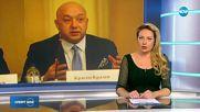 Кралев е избран за член на борда на Световната антидопингова агенция