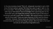 Michael Jackson предупреждава за 2012 Illuminati конспирация
