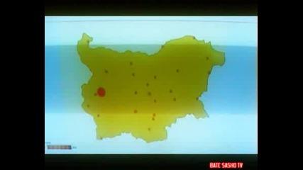 Bate Sasho Tv Epizod 3 Part 2.wmv