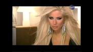 Exclusive!!! Андреа - Фалшиво Щастие