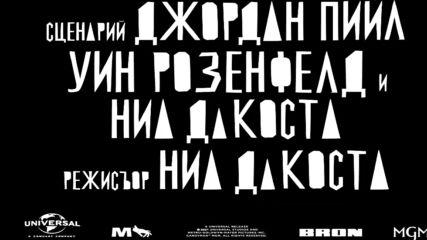 """Кендимен - ТВ спот """"Легенда"""""""