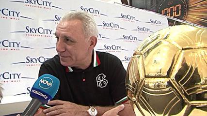 Христо Стоичков за националния отбор: Един-двама пролет не правят