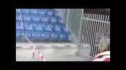 Стадиона Се Тресе