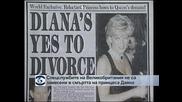 Спецслужбите не са замесени в смъртта на принцеса Даяна