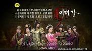 Invincible Lee Pyung Kang.10.1