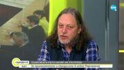 МАСКИ ДОЛУ: За приоритетите, скандалите и шоуто в новия Парламент
