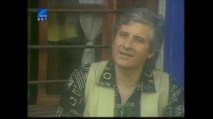 Росица Кирилова и Панайот Панайотов - Любовта ни