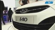 Hyundai i40 Salon Auto Geneve 2011