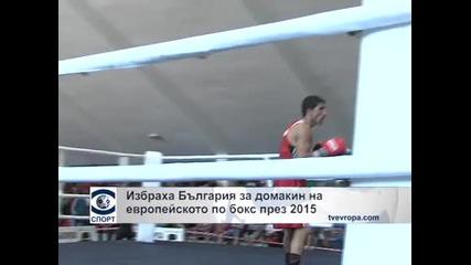 Избраха България за домакин на европейското по бокс през 2015