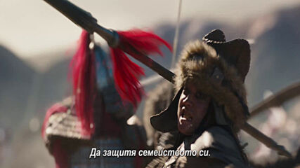 "Мулан - ТВ спот ""Свобода"" с български субтитри"