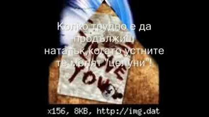Една Несподелена Любов.. ;(;(;(