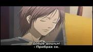 [ Bg Sub ] Nana - Епизод 6 - Високо Качество
