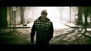 Играта - Не Плачи Мамо (official Video)