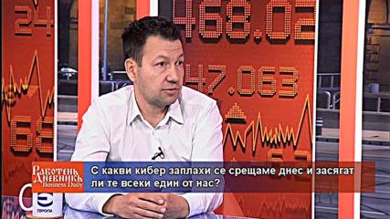 Как една българска фирма попадна сред 50-те най-бързо развиващи се компании в ЦИЕ?