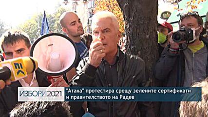 """""""Aтака"""" протестира срещу зелените сертификати и правителството на Радев"""