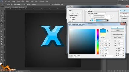 Как да си направим 3d лого, лесно с Photoshop