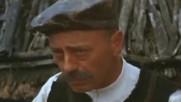 Господин за един ден, 1983 г. (откъс)