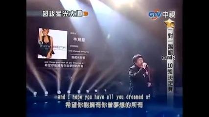 Невероятно изпълнение на песен на Whitney Houston от тайванец!!!!