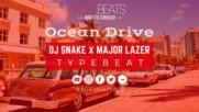 DJ Snake x Justin Bieber Type Instrumental - Ocean Drive Prod. BuzzBeats