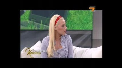 Stambini Михаела Bratshow Сияна В Споделено С Камелия 06.06.2011 3.3