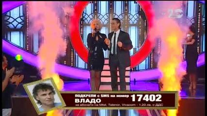 Влади Въргала и Камелия Тодорова - Чакам те сутрин рано - VIP Brother финал (17.11.2014г.)