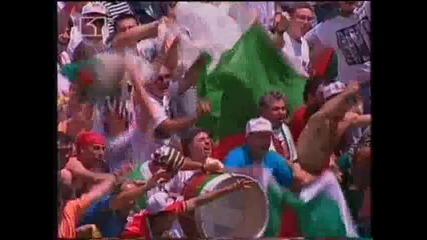 България - Германия 2:1 [ 10.07.1994 ]