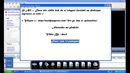 Как да си сложите картинка на Desktopa ! ! !
