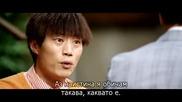 [easternspirit] Marriage Blue (2013) 3/3