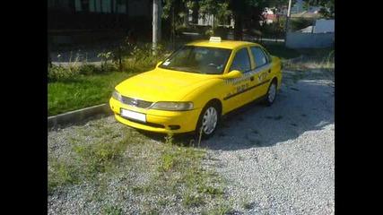 Папи такси в Перник