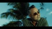 Demarco Flamenco ft. Juan Magan & Maki - La isla del amor
