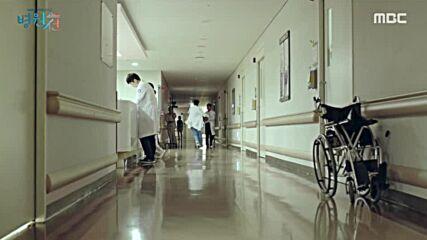 Hospital Ship E01