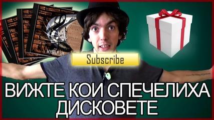 Време за Подаръци |Let's Talk