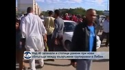Над 40 загинали и стотици ранени при нови сблъсъци между въоръжени групировки в Либия