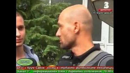 Радукaнов: Хичо може да се разходи в Борисовата градина