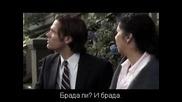 Supernatural / Свръхестествено - Сезон 5 Епизод 5