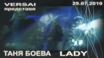Tanq Boeva i Lady B Hd