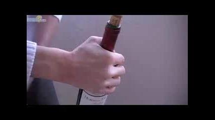 Как се отваря вино, ако нямате тирбушон